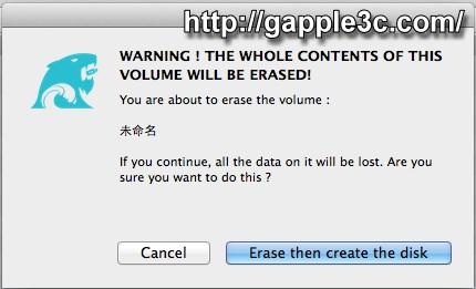 gapple3c-Diskmaker製作隨身碟OS X Mavericks 開機碟-7