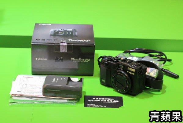 Canon G12 青蘋果