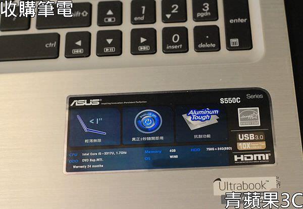 青蘋果3C Ultrabook 2