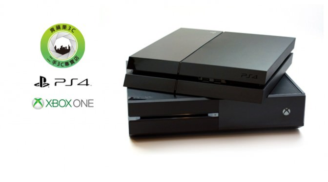 台北收購PS4|收購電玩主機-PS3|PSV|XBOXONE