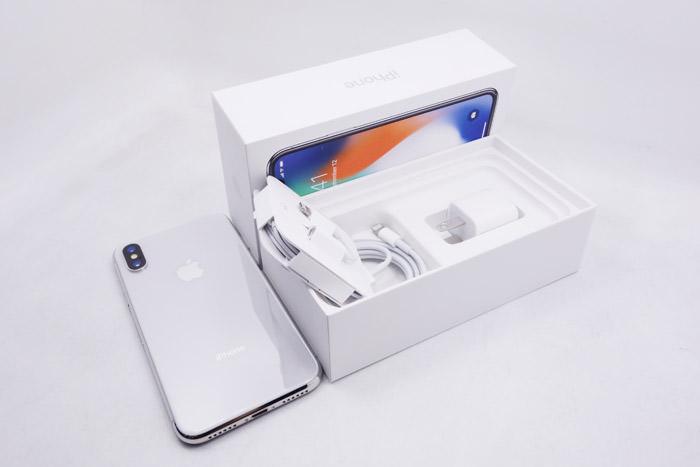 台南收購iphoneX