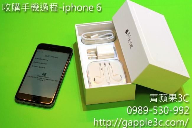 iphone 6 - 青蘋果 -開箱跟收購手機流程-8