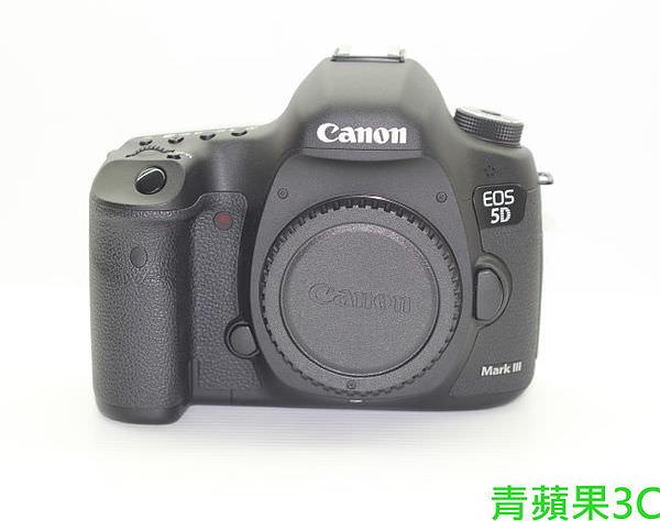 青蘋果3C - Canon 5D3.JPG