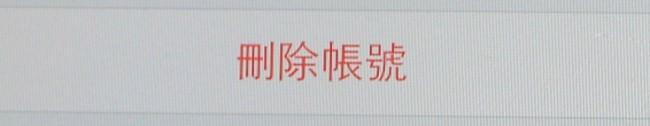 青蘋果-收購手機-4-1-new
