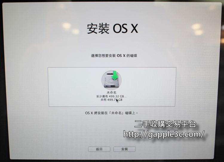 gapple3c-Diskmaker製作隨身碟OS X Mavericks 開機碟-8