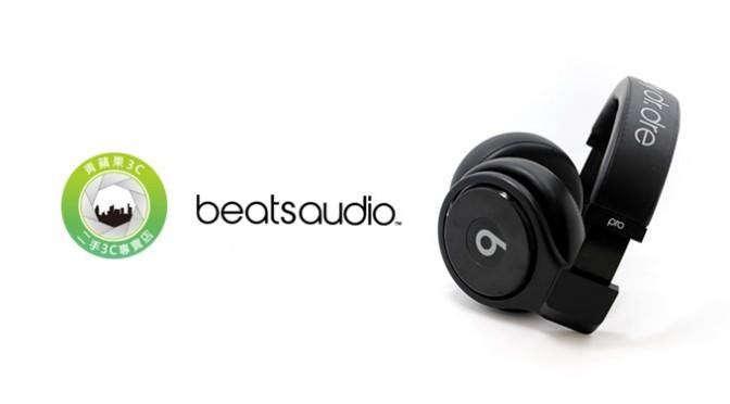 收購beats耳機