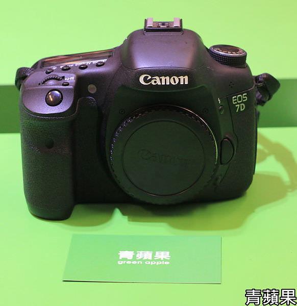 青蘋果 收購Canon 7D