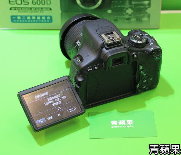 Canon 600D -1