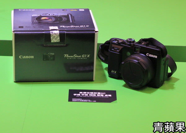 Canon G1X - 1