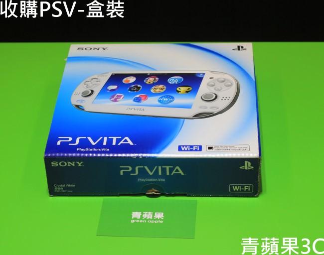 4.青蘋果-收購PSV-盒裝