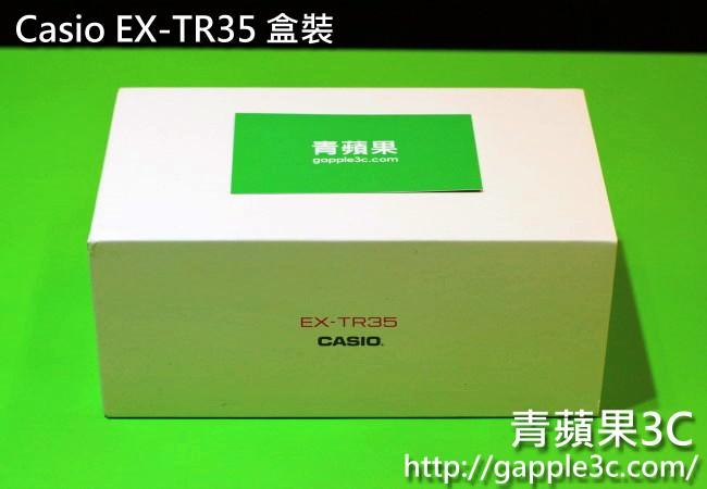 casio tr35收購 - 青蘋果3C (3)