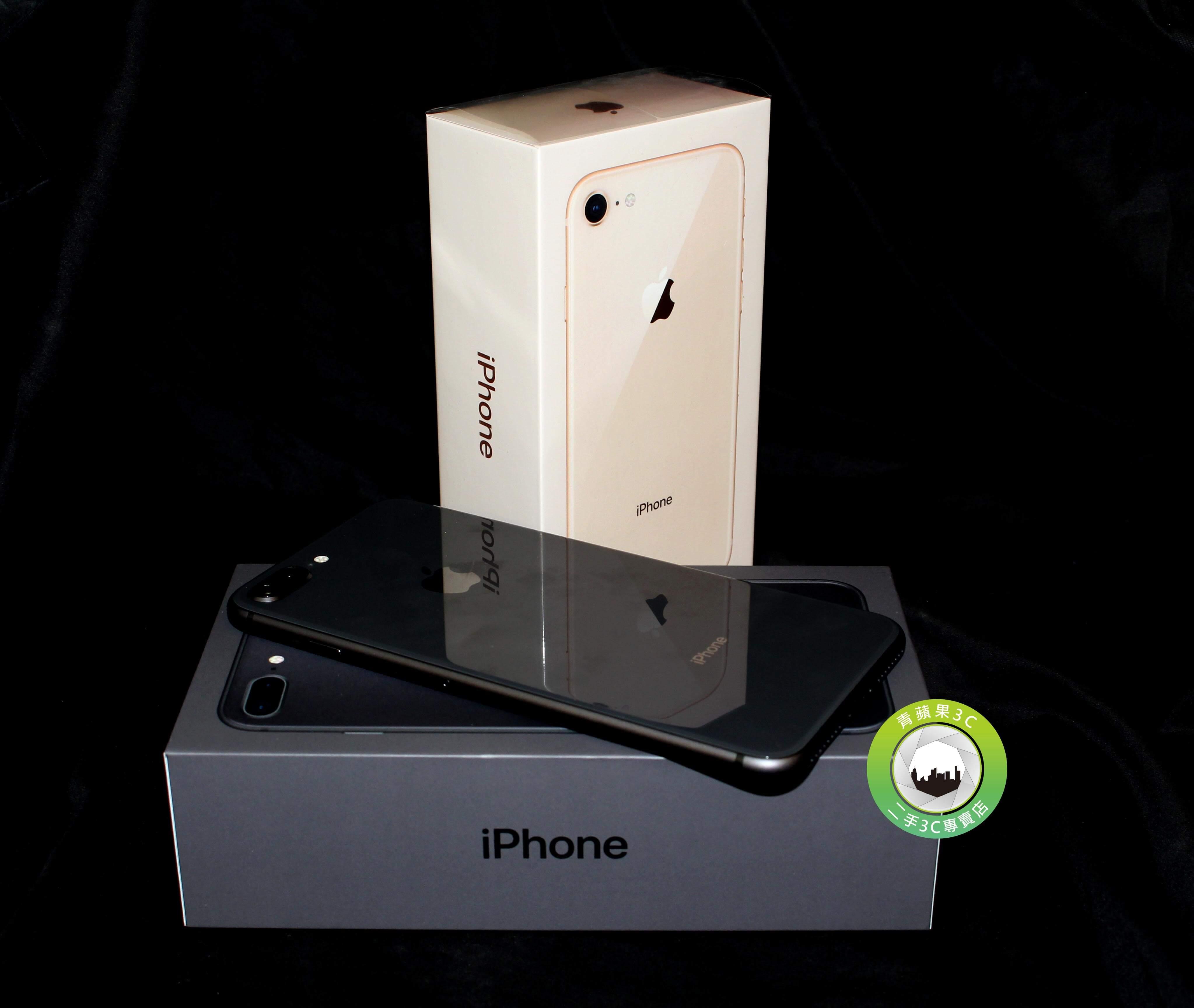 二手iphone8收購