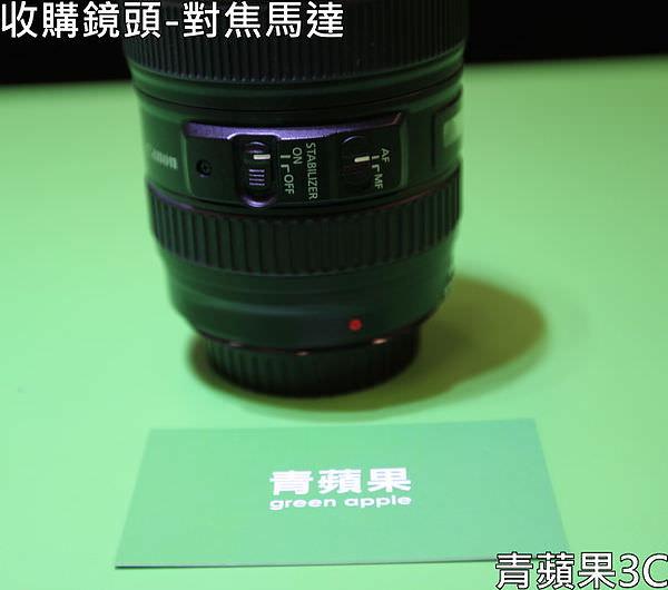 4.青蘋果3C - 收購鏡頭-對焦馬達