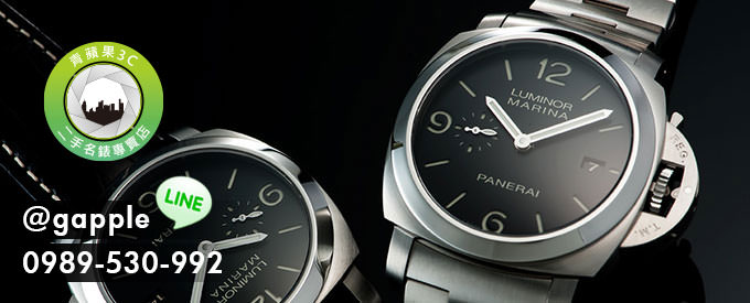 二手錶拍賣