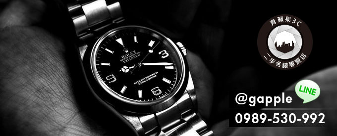 收購rolex錶