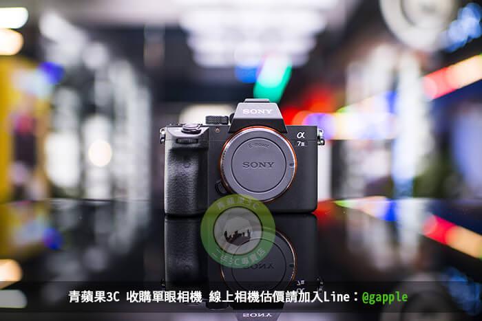 sony a73二手拍賣 – 數位單眼相機交易買賣請找青蘋果3C